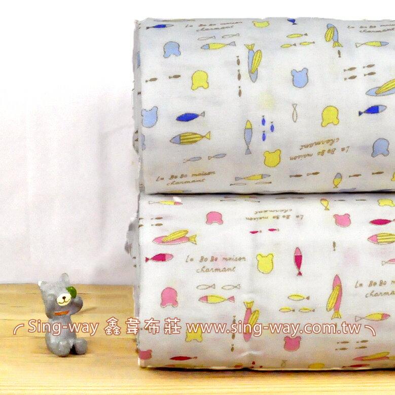 【鑫韋布莊】二重紗 嬰兒紗布衣 口水巾 布料 CA890035 魚與熊頭 2尺
