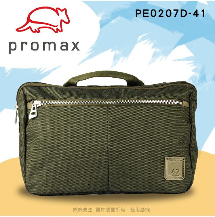 《熊熊先生》包款推薦75折 PROMAX 手提包商務包 平板收納包 SHARP系列公文包 PE0207D