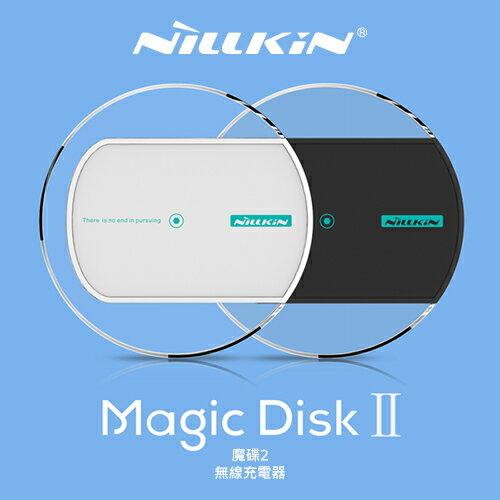 NILLKIN 魔碟2 無線充電器 無線充電板 無線充電盤 無線充電座 Micro USB 手機充電器 附充電線 傳輸線
