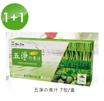 【小資屋】BeeZin康萃 五淨青汁 (15g/包 / 7包/盒)*2盒效期:2017.10