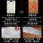304不鏽鋼防霉抗菌砧板25x36cm 拉絲拋光不刮傷防腐蝕案板 廚房切菜板 桿麵板和面板【ZJ0210】《約翰家庭百貨 好窩生活節 2