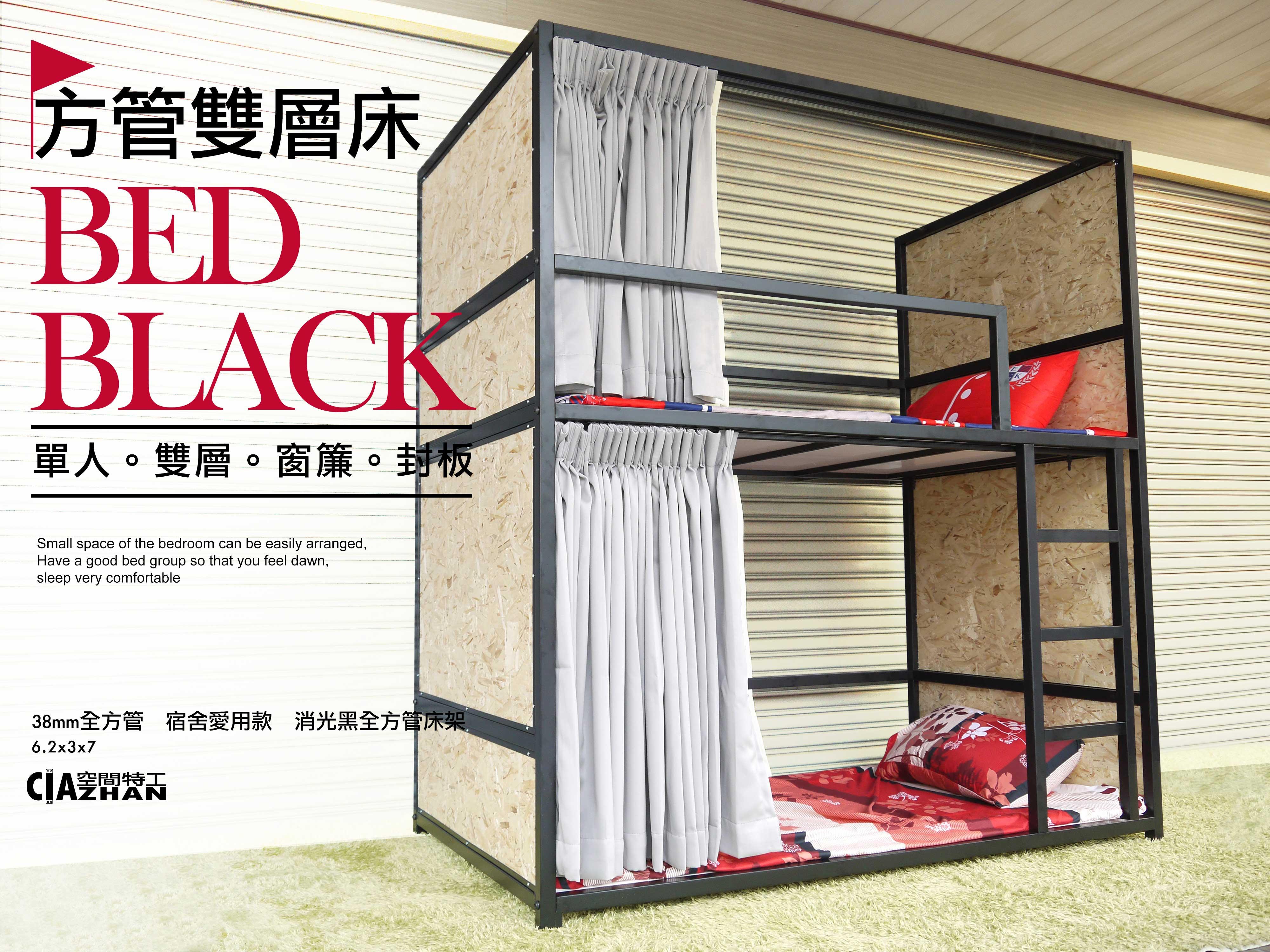 宿舍設計款床架/上下舖/床組/床底/封板款 3尺38mm鐵管 雙層床單人床架組 空間特工【O5A718】