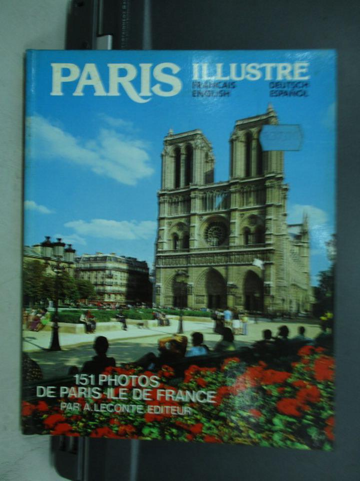 【書寶二手書T2/旅遊_QCN】Paris illustre