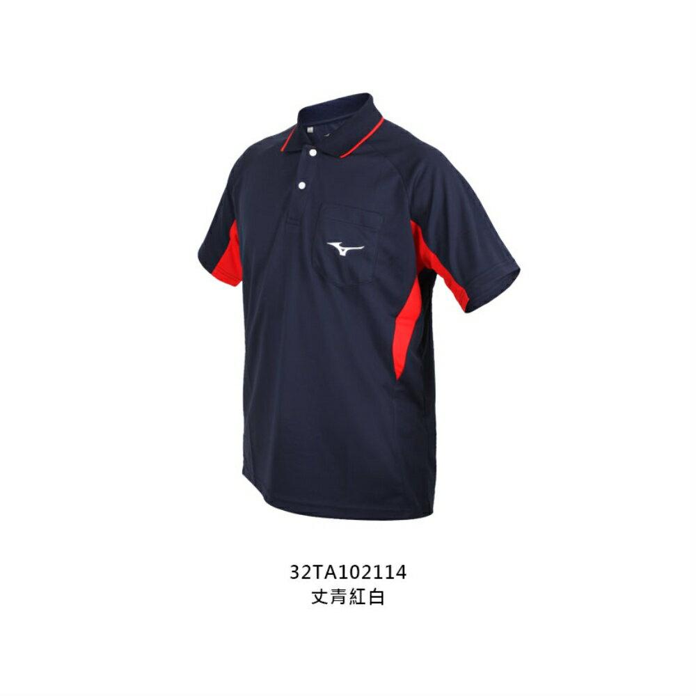 MIZUNO 男短袖POLO衫(免運 吸濕排汗 抗UV 台灣製 慢跑 美津濃 上衣「32TA102114」≡排汗專家≡
