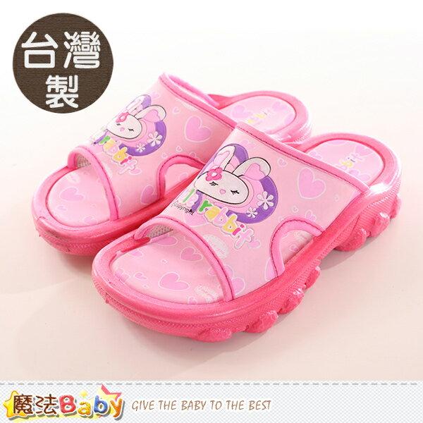 女童鞋 台灣製女童拖鞋 魔法Baby~sd0204