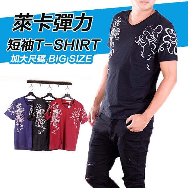 【CS衣舖】加大尺碼2L-3L韓系合身版萊卡彈力短袖T恤6126