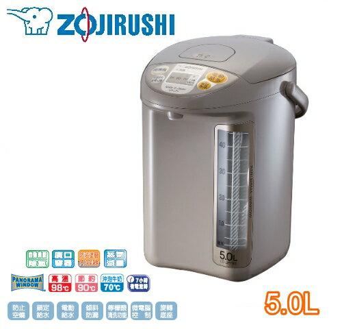 【佳麗寶】-(象印)日本原裝微電腦電動熱水瓶5L【CD-LPF50】CDLPF50