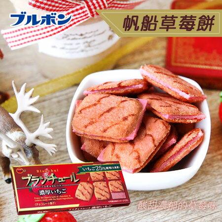 日本BOURBON北日本帆船濃厚草莓夾心餅乾42g帆船巧克力餅夾心餅乾草莓巧克力巧克力餅巧克力草莓餅乾【N102760】