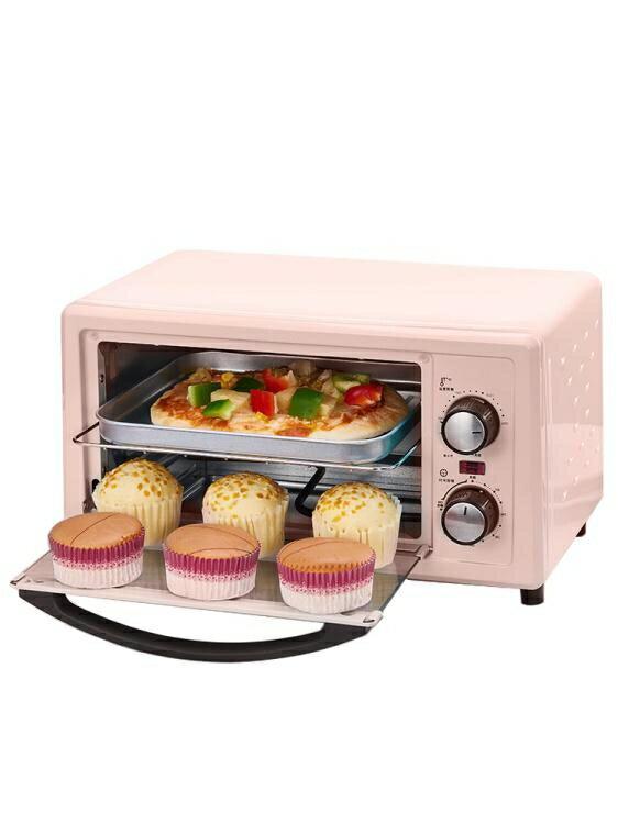 烤箱電烤箱家用烘焙小型烤箱多功能全自動迷你考箱蛋糕 220V LX 雲朵走走