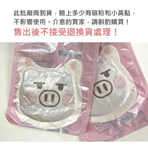 卡通超Q粉豬暖暖包保暖發熱貼 單售