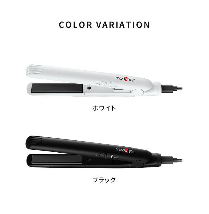 日本Mod's Hair   /  USB 超輕量 隨身 平板夾 MHS-0840  /  STYLISH MOBILE HAIR IRON -日本必買 日本樂天代購 (3278) 5