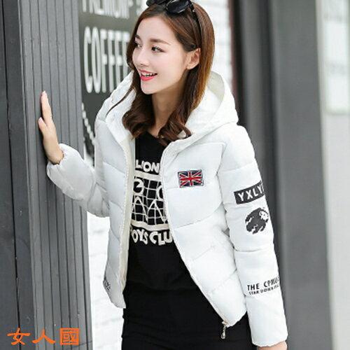 秋冬新款 白色時尚羽絨短版外套上衣款【1670-10】