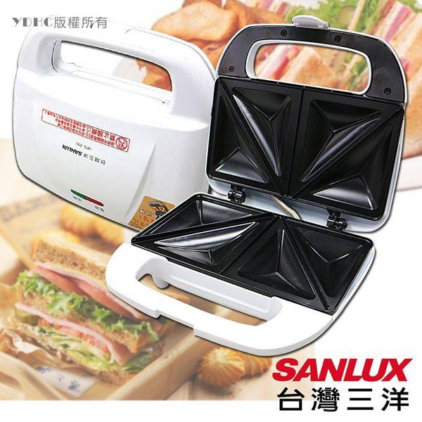 淘禮網 台灣三洋SANLUX美味三明治機- HPS-20U