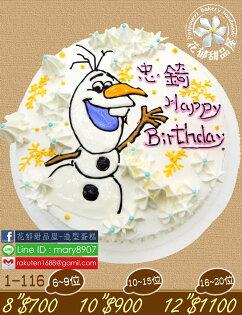 花郁甜品屋:冰雪奇緣雪寶平面造型蛋糕-10吋-花郁甜品屋1116