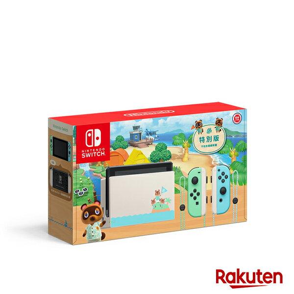 《預購》任天堂 Nintendo Switch《集合啦!動物森友會》特別版主機 1