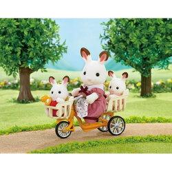 【Fun心玩】EP28730 麗嬰 日本 EPOCH 森林家族 三人自行車(內未附人偶) 玩具 家家酒 生日 禮物