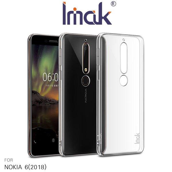 【微笑商城】ImakNOKIA6(2018)羽翼II水晶保護殼(Pro版)加強耐磨版透明保護殼