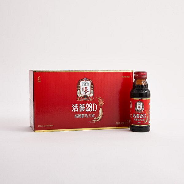 2盒免運【正官庄】活蔘28D活力飲 100mlx10瓶 禮盒裝 韓國原裝進口養生飲 4 / 10左右出貨 1