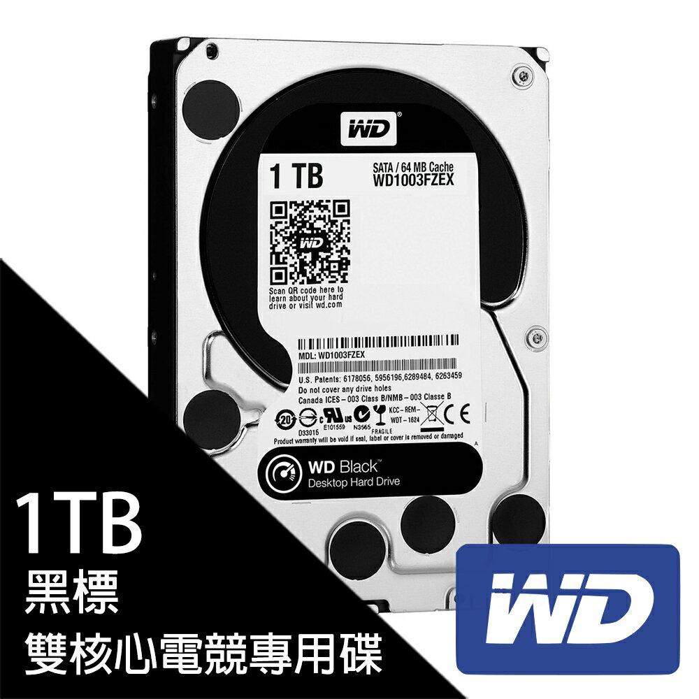 【滿3千10%回饋】WD 威騰 黑標 1TB WD1003FZEX 3.5 吋電競硬碟