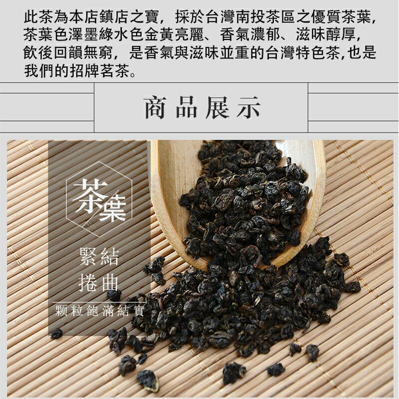 《萬年春》茗冠炭焙凍頂烏龍茶600公克(g) / 罐 台灣烏龍茶 高山茶 熟香口味 3