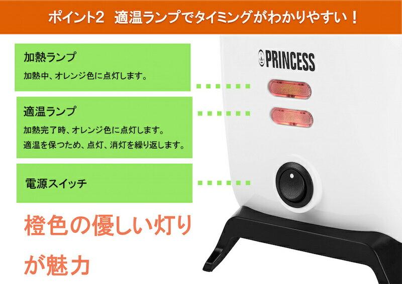 荷蘭公主 PRINCESS  /  多功能熱壓機 鬆餅機  / 132409 。(5378)日本必買代購 / 日本樂天 4