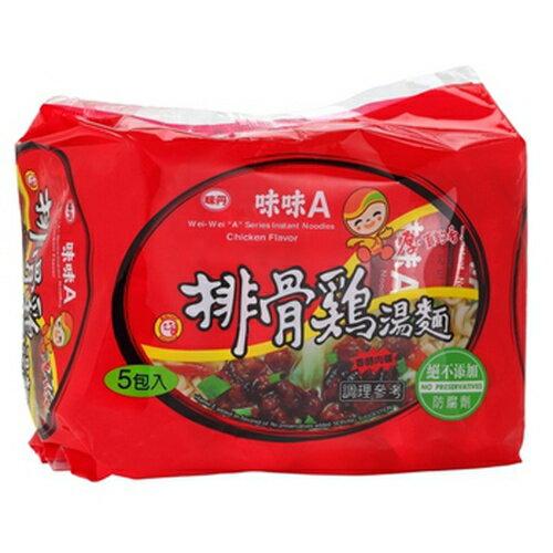 味丹 味味A 排骨雞湯麵 90g (5入)/袋