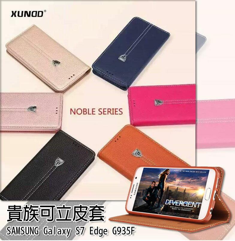 XUNDD 訊迪 貴族系列真皮可立皮套 5.5吋 三星  S7 edge Samsung Galaxy G935FD 保護套 手機套 手機殼 保護殼/TIS購物館