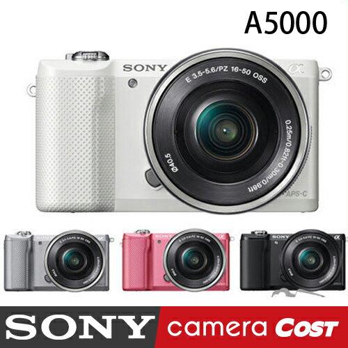 【32G豪華10件組】SONY ILCE-5000L a5000 16-50mm 變焦鏡組