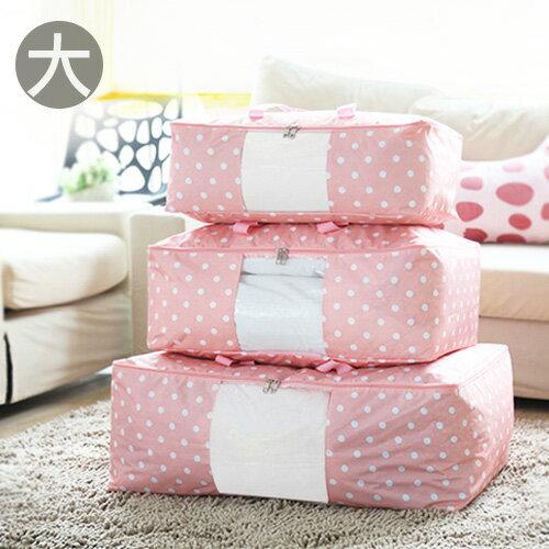 收納盒 印花手提棉被收納袋  70*50*28【MJZ001-3】 BOBI  12/01 0