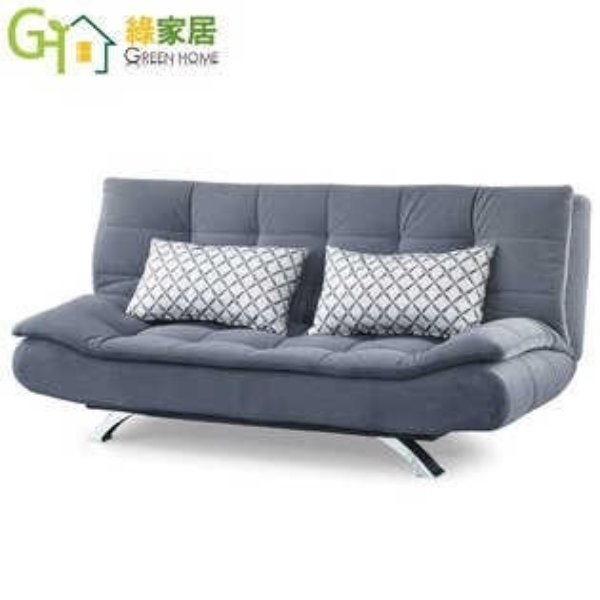 【綠家居】托夫時尚灰絲絨布二用沙發沙發床(分段式機能設計)