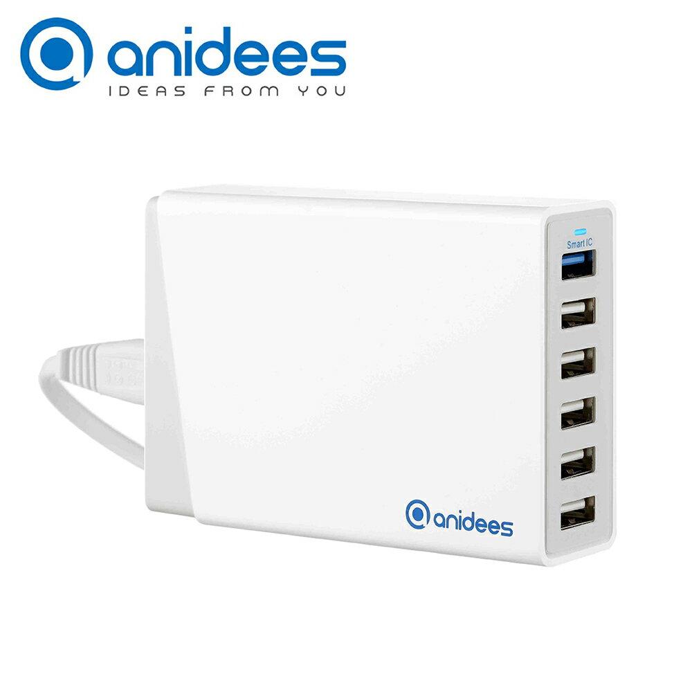 ◤限時特價◢ anidees 安億迪 新一代 6 port USB桌上型智能電源充電器 (AI-Charger 6+)