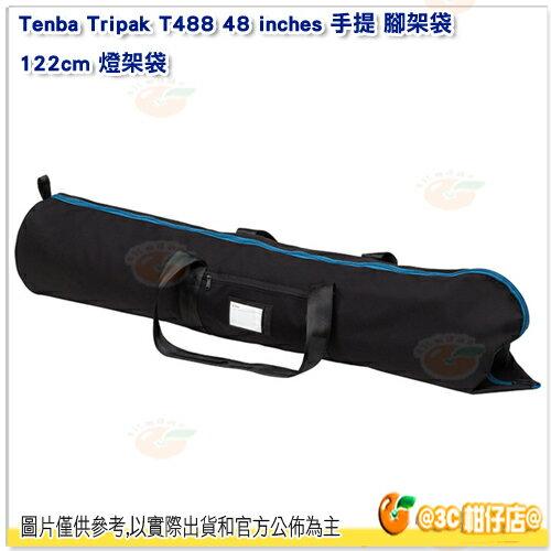 TenbaTripakT48848inches手提腳架袋634-514公司貨122cm燈架袋提袋防潑水