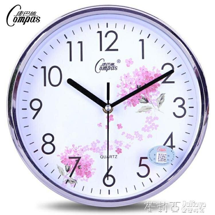 掛鐘 康巴絲10英寸簡約掛鐘臥室客廳辦公靜音現代時尚鐘掛表創意石英鐘