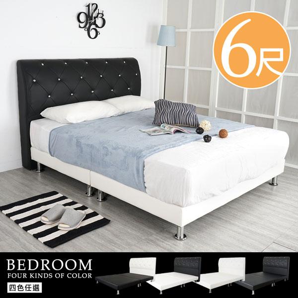 加人床床台床架臥室《YoStyle》莫卡娜皮革床組-雙人加大6尺(四色)