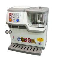 【東龍】9.75L蒸汽式電動出水溫熱開飲機 TE-1131S 0