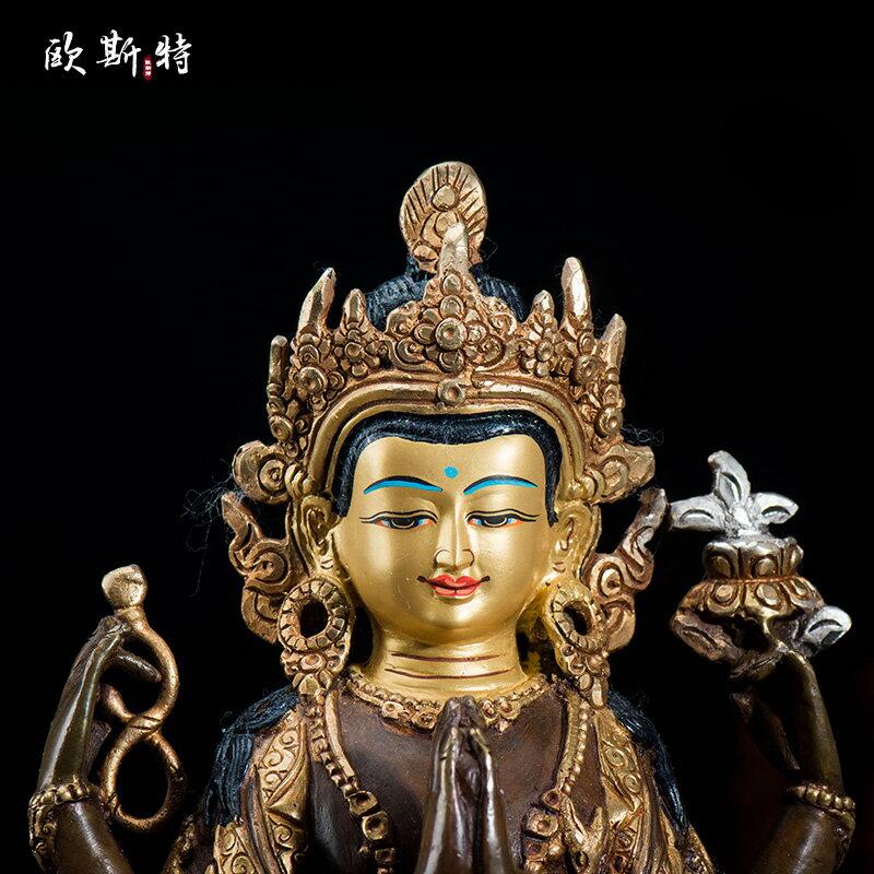歐斯特 觀音菩薩 尼泊爾手工雕花 7寸紫銅鍍金鍍銀 四臂觀音 佛像