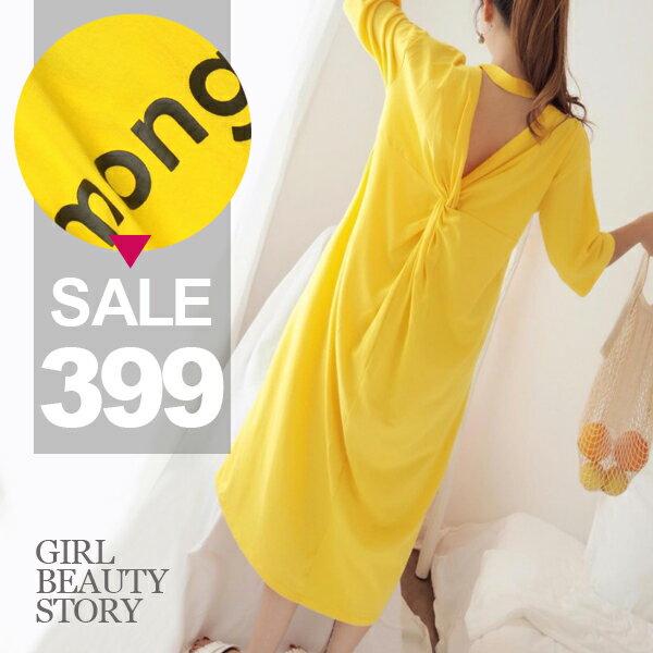 SISI【D8056】Chic氣質百搭休閒圓領寬鬆大V鏤空露背扭結抓皺中長款連身裙洋裝