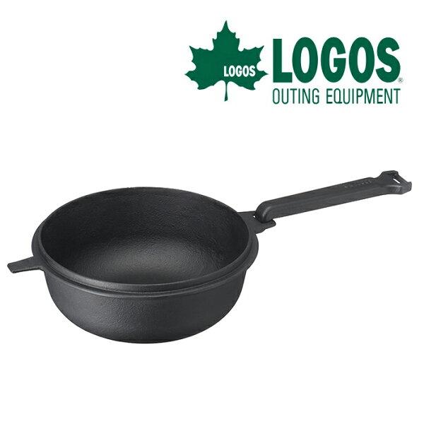 【LOGOS日本】可合體鑄鐵深煎鍋-MLG81062236