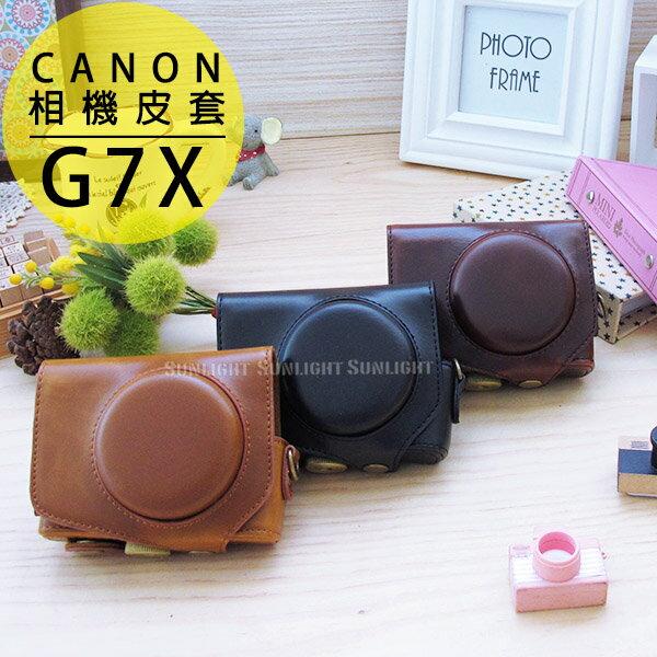 日光城。Canon G7X兩件式皮套(附背帶),相機背包攝影包保護套相機包攝影包