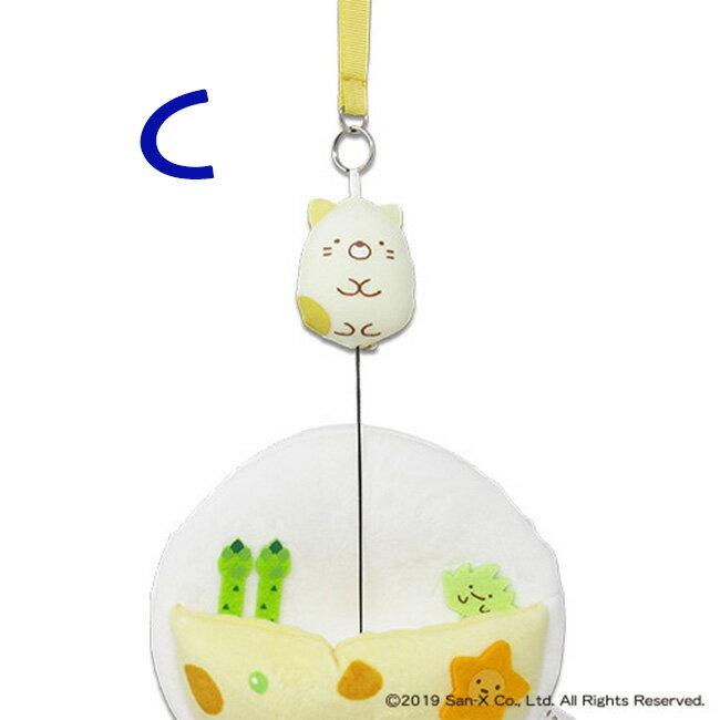 伸縮票卡包 SAN-X 角落生物造型伸縮票卡包 白熊 貓咪 蜥蜴 零錢包 鑰匙包 正版授權日本進口