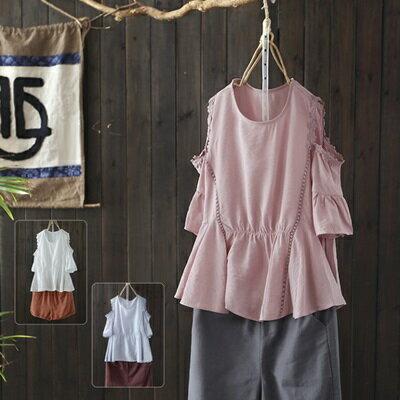 五分袖T恤打底衫-時尚優雅氣質露肩女上衣3色73sj82【獨家進口】【米蘭精品】