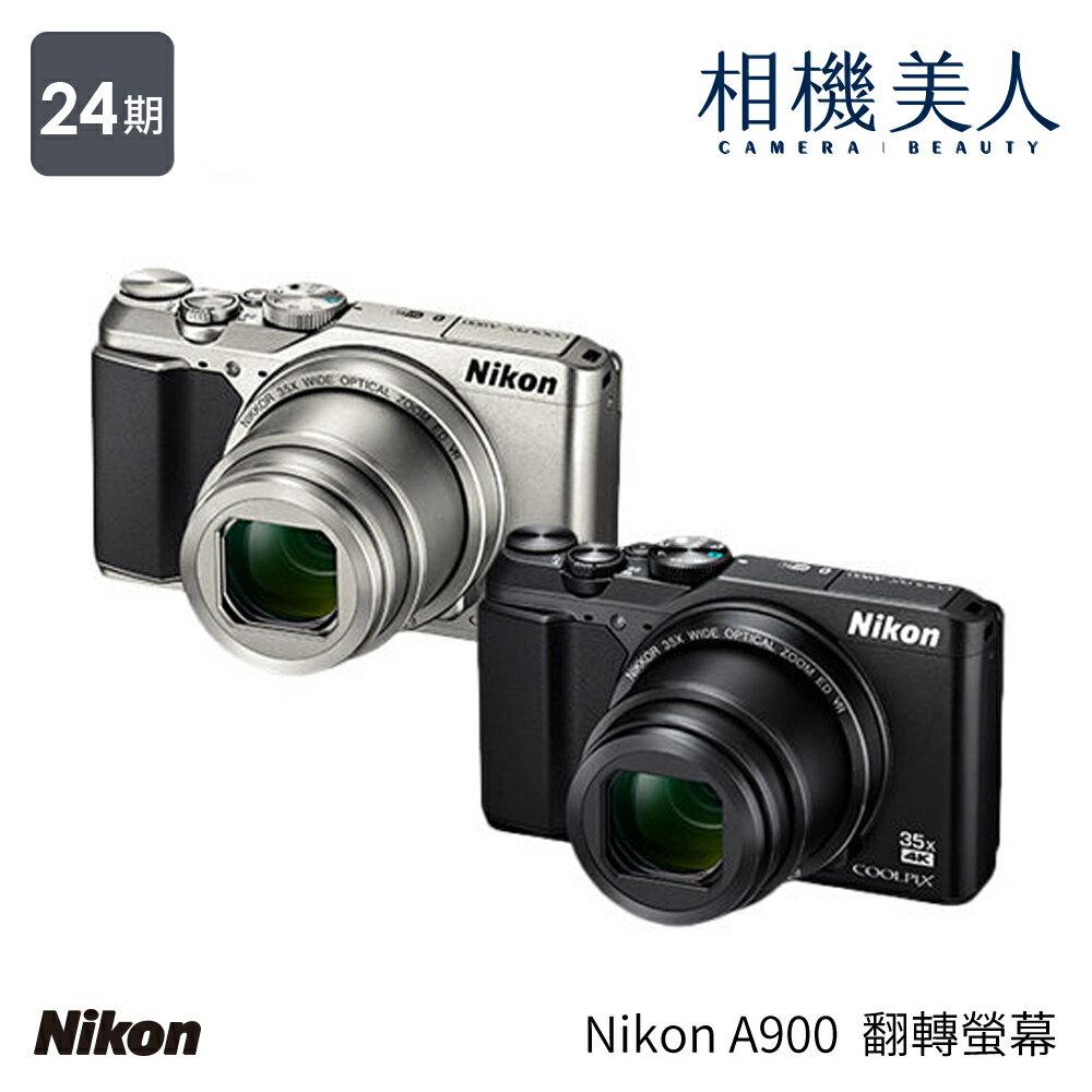 【Nikon】Nikon A900 翻轉螢幕 35倍光學 4K 自拍 國祥公司貨 進階 S9900