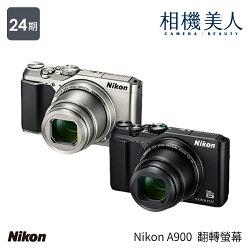 Nikon S9900類單眼相機 S9900