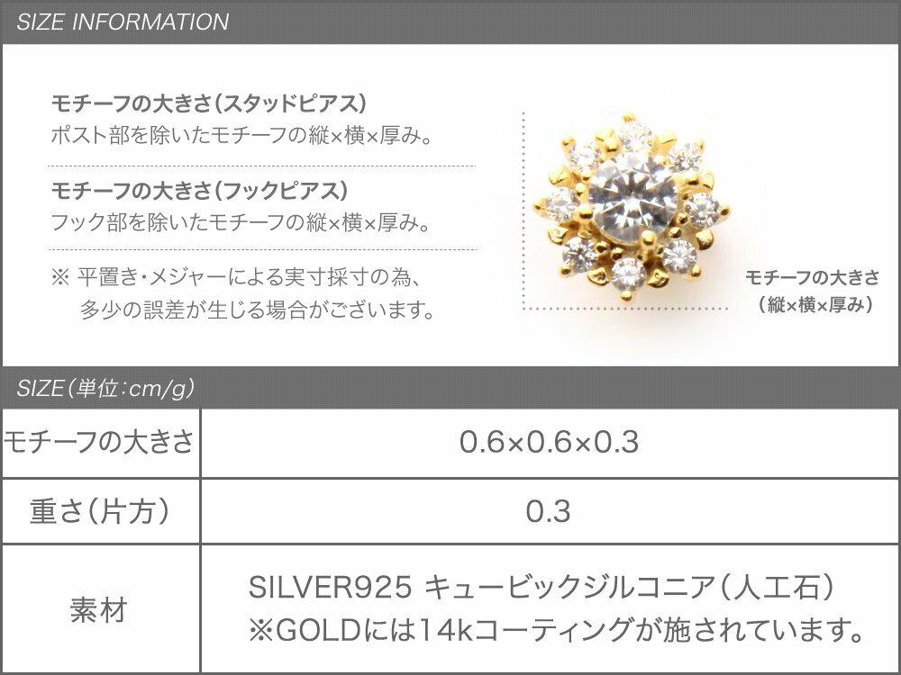 日本Cream Dot  /  花漾鋯石穿孔耳環  /  p00005  /  日本必買 日本樂天代購  /  件件含運 8