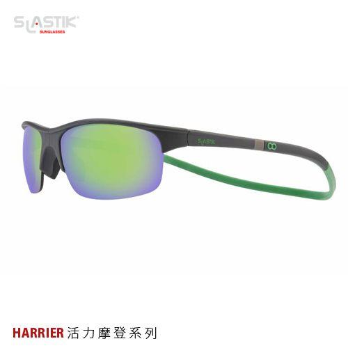 ├登山樂┤西班牙SLASTIKHARRIER全功能型運動太陽眼鏡-GreenPig#SL-HR-003