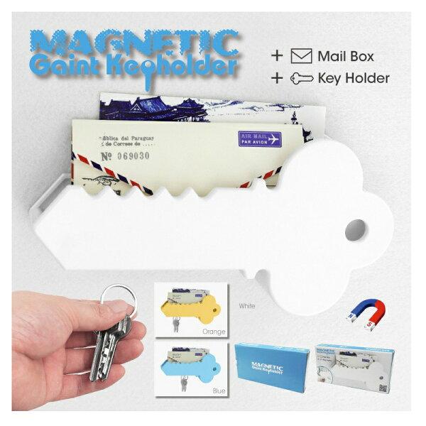 新款創意大鑰匙造型彩色超強磁力鑰匙吸多功能雜物收納郵件筐生
