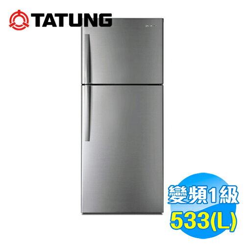 大同Tatung535L變頻雙門冰箱TR-B630VD【送標準安裝】