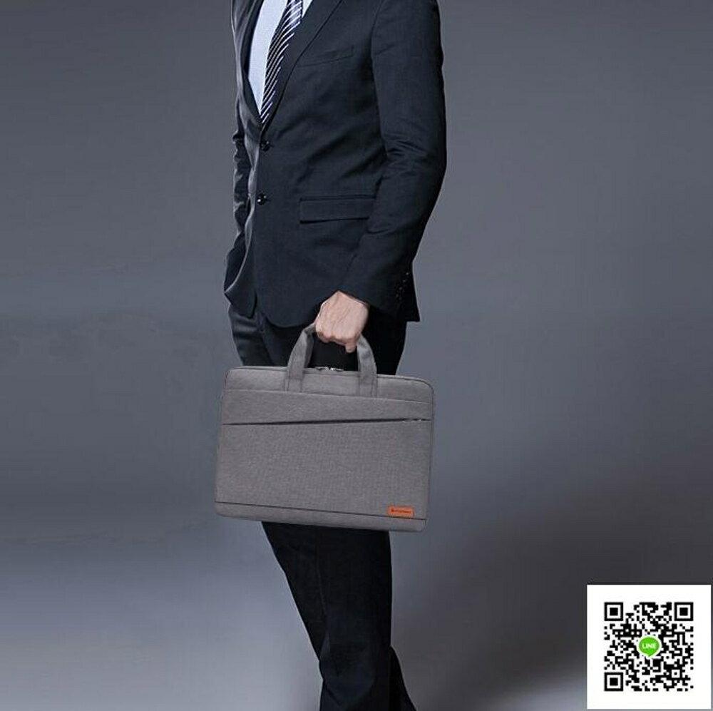 筆電包  戴爾華碩蘋果宏基14/15.6寸17寸男女單肩包手提商務筆記本電腦包 清涼一夏钜惠