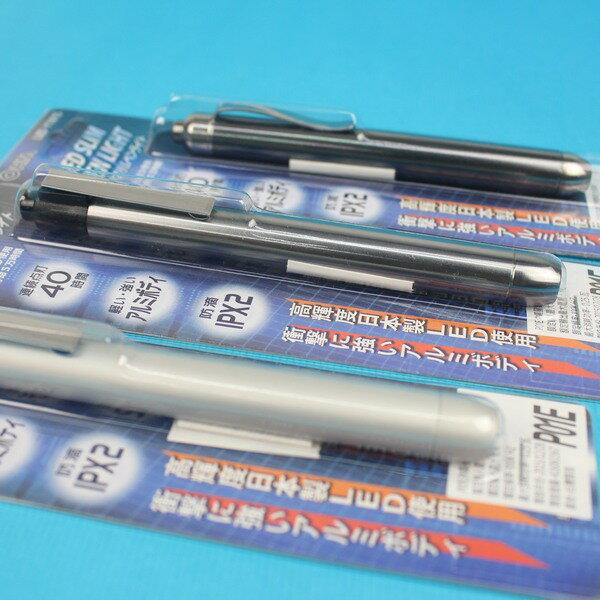 P01E沖繩星野標準白光筆燈/一支入{定150} 專業筆燈 隨身筆燈 按鍵式筆燈手電筒 MIT製