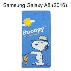 SNOOPY 彩繪皮套 [晒魚] Samsung Galaxy A8 (2016) 史努比【正版授權】